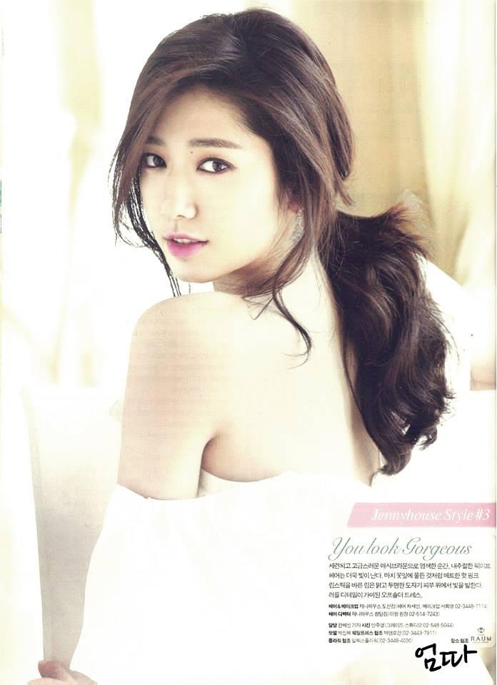 Bấm mí Hàn Quốc giúp bạn xinh đẹp hơn 1