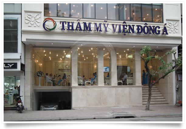 Chia sẻ kinh nghiệm chọn địa chỉ cắt mí mắt ở Hà Nội 4
